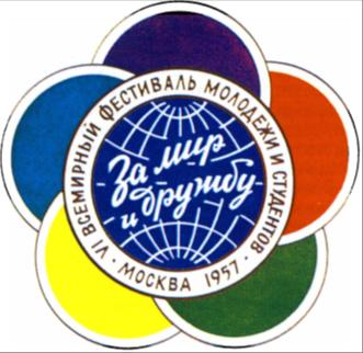 монеты царской россии с 1700