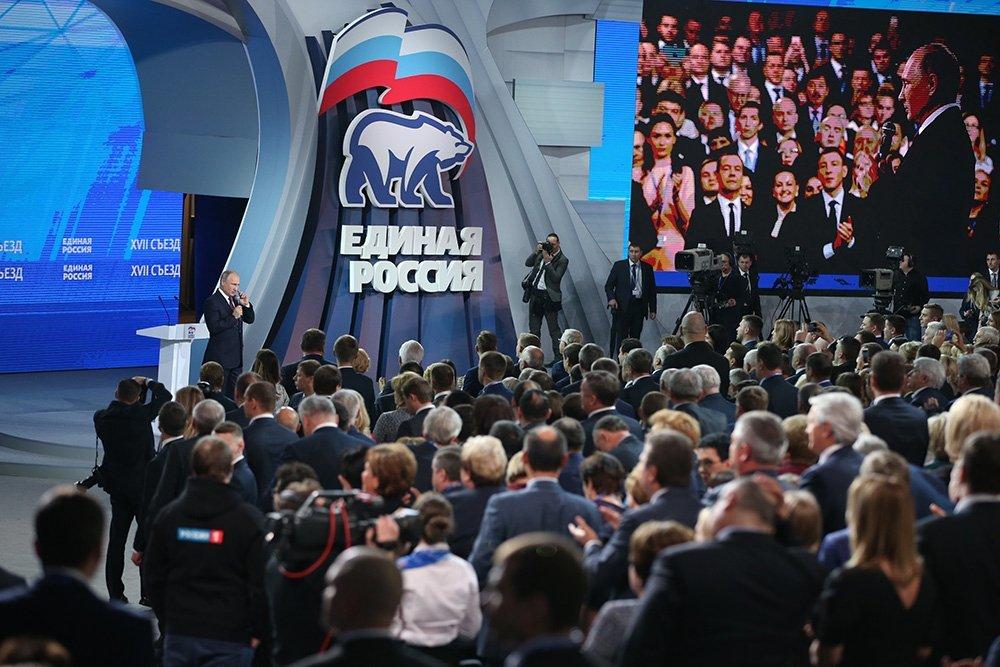 Единый штаб поддержки В. Путина создадут вУдмуртии