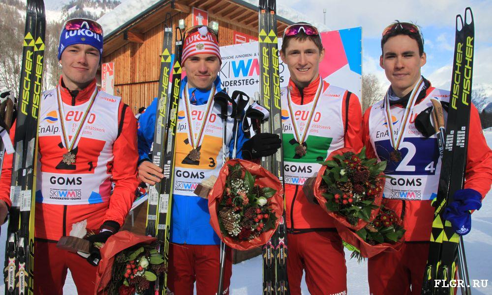 Русские лыжники стали третьими вэстафете наюниорском чемпионате мира