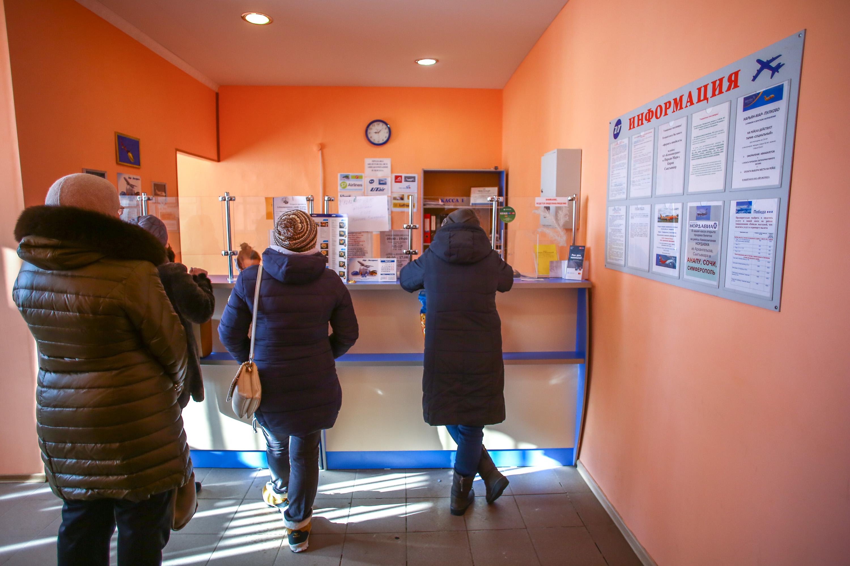 Авиабилеты москва хабаровск студентам