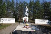 Аллея Героев в Оленино