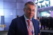 Игорь Кошин: «Мы удовлетворены итогами форума»