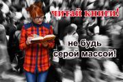 Автор Екатерина Нижалова