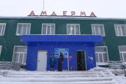 Аэропорт Амдермы теперь не только погранзона, но еще и зона комфорта