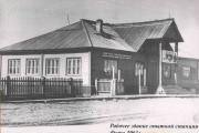 Здание станции в 1961 году