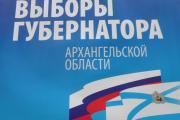 Такие плакаты встретят избирателей на участках
