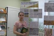 Екатерина Лудникова познакомит с выставкой всех желающих