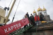 Экспедиция началась в Архангельске