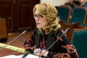 Елена Маркелова: Новая система назначения руководителей  повысит эффективность управления госимуществом
