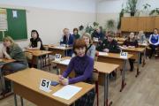 ЕГЭ для взрослых – шанс для детей спокойно сдать экзамен