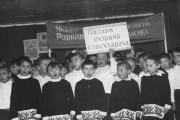 В 1975 году ненецкий язык для этих ребятишек еще  был  родным и единственным