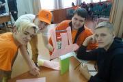 Деловая игра в «Роснефть-классе»