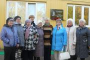 На открытии памятной доски Саблину Леониду Ивановичу