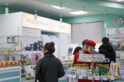 Нужна ли круглосуточная аптека? Мнения по этому вопросу разделились / Фото Екатерины Шутяк