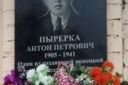 Имя Антона Петровича Пырерки носит Ненецкая школа-интернат / Фото из архива «НВ»