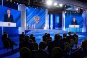 Выступление главы государства в Центральном выставочном зале «Манеж» / Фото kremlin.ru