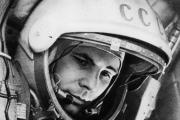 Самый известный человек на Земле – Юрий Гагарин / фото из открытых источников