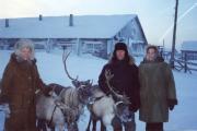 Леонид Никифорович с супругой Тамарой Аркадьевной (справа) и родственницей / Фото из семейного архива героя публикации