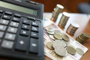 Экономисты составили ипотечный рейтинг регионов / Фото Екатерины Эстер
