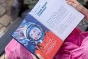 Книга «Путь к звёздам» увидела свет / Фото со страницы АНОДО «Друзья Заполярья» Вконтакте