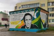 Граффити на улице Ленина / Фото автора