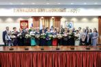 Наградили достойных / Фото Антона Тайбарея