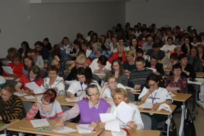 В актовом зале школы №4 собралось 250 грамотеев