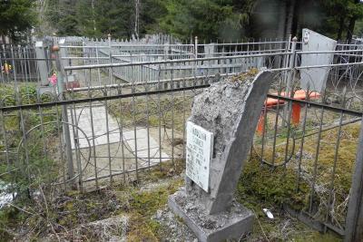 Состояние памятника не выдерживает критики