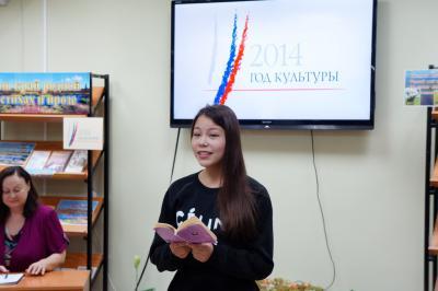 Молодежь НАО любит стихи