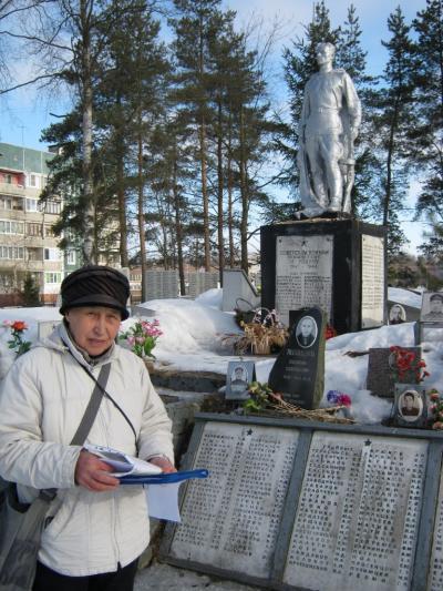 Вера Семёновна Буркова – известный в округе краевед