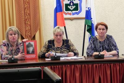 Галина Медведева рассказала собравшимся о содержании книги и ее значимости