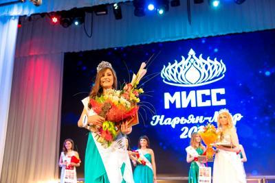 «Мисс Нарьян-Мар» стала Кристина Маркова