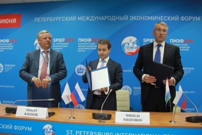 Трехстороннее соглашение подписано