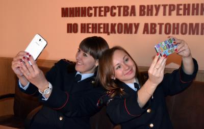 Самое безопасное селфи – в исполнении полицейских: капитана Анастасии Зубеня  и старшего лейтенанта Юлии Задориной