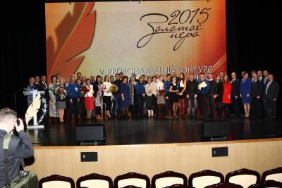 «Золотое перо» собрало лучших представителей СМИ в НАО