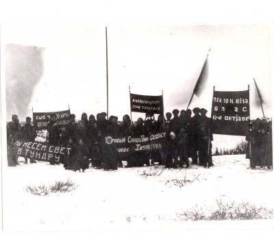Демонстрация 7 ноября 1929 г., п. Хоседа-Хард