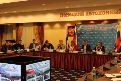 Фронтовики передадут властям региона 24 предложения