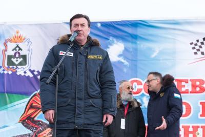 Александр Лейфрид приветствовал участников соревнований