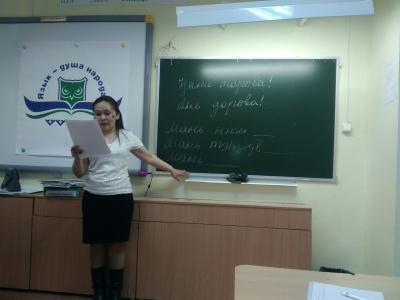 Ольга Варницына – преподаватель ненецкого языка