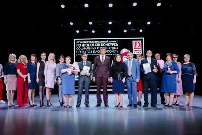 Участники церемонии награждения за лучший реализованный проект грантового конкурса / Фото предоставлено пресс-службой ООО «Лукойл-Коми»