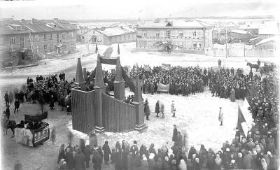 Нарьян-Мар, демонстрация. 1937 год / Фото из открытых источников