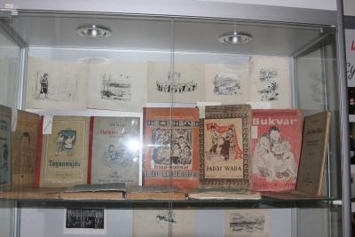 Первые буквари для малочисленных народов СССР