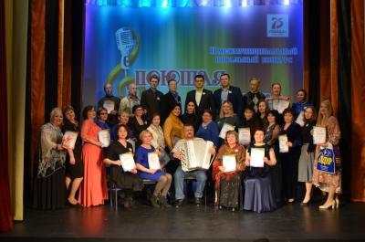 Окружные вокалисты из семи муниципалитетов достойно справились с конкурсной задачей / Фото предоставлено СКЦ «Престиж»