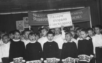 В 70-е ненецкий язык для детишек из Канинской тундры  был родным / Фото Михаила Гудаева