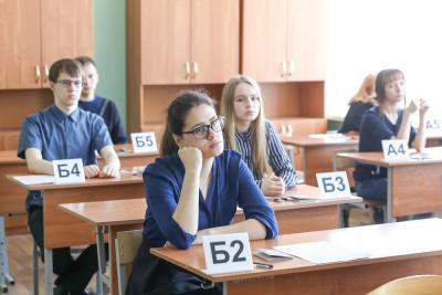 Пробное ЕГЭ прошлых лет. В 2020 году в процедуре единого государственного экзамена примут участие 251 человек, из них 222 – выпускники нынешнего года / Фото из архива «НВ»