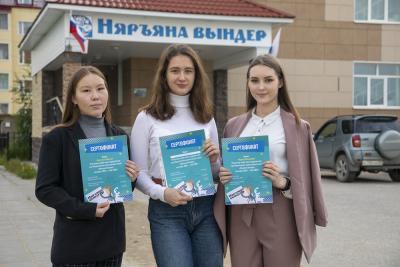 В добрый путь, милые юнкоры! / Фото Алексея Орлова