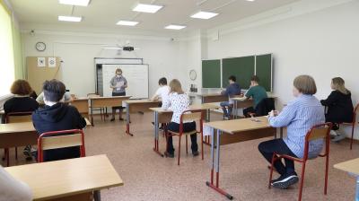 Тишина! Начинаются экзамены / Фото Алексея Орлова