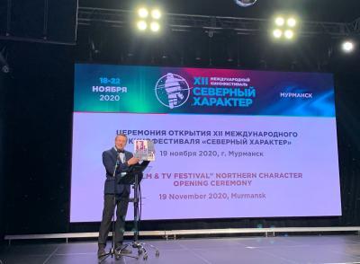 На церемонии открытия кинофестиваля / Фото автора