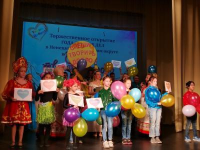 В Тельвиске дали торжественный старт Году добрых дел / Фото автора