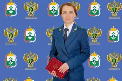 Елена Казанцева, старший помощник прокурора округа / Фото прокуратуры НАО